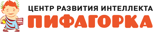 Пифагорка Обнинск